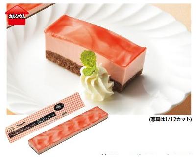 いちごのムースケーキイメージ